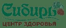 Стоматология Сибирь г.Чехов